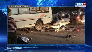 В Чусовом иномарка влетела в автобус: двое погибших