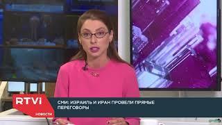 Новости от 28.05.18 с Лизой Каймин