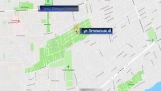 В ростовской трехэтажке сгорела квартира, есть погибшие