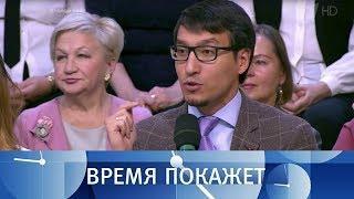 Шпион Путина. Время покажет. Выпуск от 12.11.2018