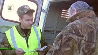 На браконьеров объявили «охоту»