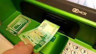 Банкоматы пока не везде принимают новые деньги