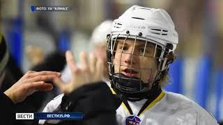 Три череповецких хоккеиста вызваны в молодежную сборную страны