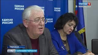 """Какой будет партия """"Единая Россия"""" в будущем?"""