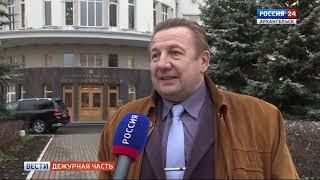 """""""Дежурная часть"""" от 11.11.18"""