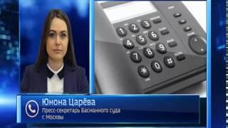 Экс-глава налоговой службы Ростовской области арестован в Москве