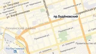 В Ростове на месяц перекроют одну полосу на проспекте Буденновском