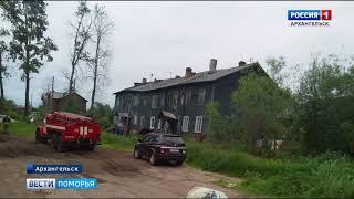 Семь семей Архангельска остались без крыши над головой