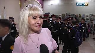Курганская школа отметила 10 лет в строю кадет России
