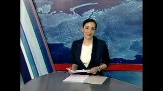 Вести Адыгея - 07.02.2018