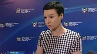 Ответы официальных ведомств в онлайн-режиме: ждать жителям Ростовской области не нужно