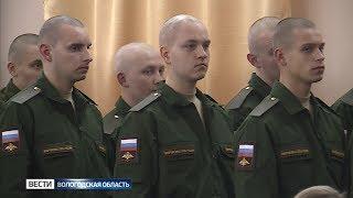10 вологодских призывников пополнят Президентский полк
