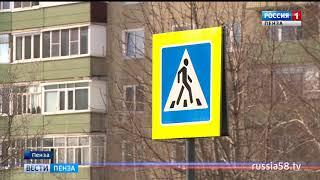 В Пензе установят новые светофоры возле школ