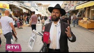 В Израиле отметили наступление праздника Песах
