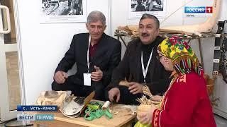 В Перми подвели итоги пятого Всероссийского форума национального единства