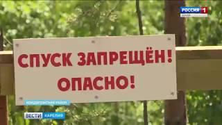 На водопаде Кивач усилили меры безопасности