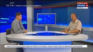 Интервью. Александр Королев, председатель совета многоквартирного дома