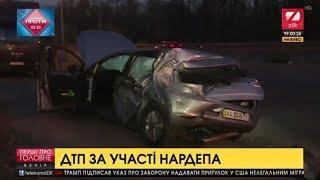 Нардеп Лещенко потрапив в серйозну ДТП - Перші про головне. Вечір (19.00) за 09.11.18