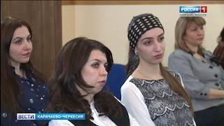 Вести Карачаево-Черкесия 29.03.2018