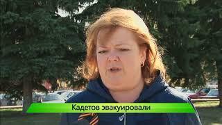 ИКГ Кадетов эвакуировали #3
