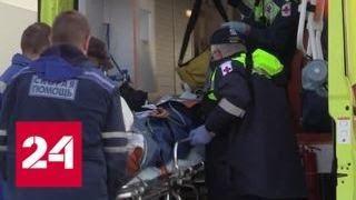 В Москву перевезли девятерых пострадавших от взрыва в Керчи - Россия 24