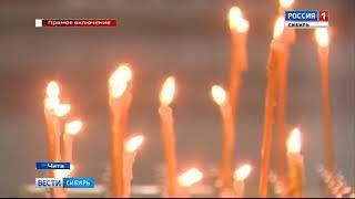 В регионах Сибири проходят акции памяти погибших при пожаре в кемеровском ТЦ