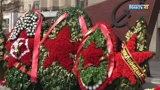 В Кургане возложили цветы к Мемориалу Славы