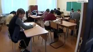 Красноярские школьники смогут сдать ЕГЭ по китайскому языку