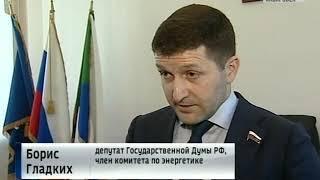 Вести-Хабаровск. Итоги Послания Президента Федеральному Собранию