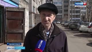Первый в этом году субботник в Архангельске пройдёт 29 апреля