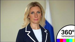Мария Захарова пришла сегодня на избирательный участок Солнечногорске