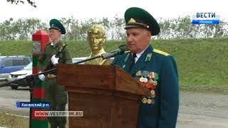 Погранзаставе в Приморье присвоено имя Героя Советского Союза Алексея Махалина
