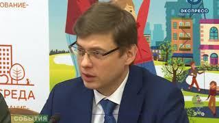 В Пензенской области пройдет голосование по благоустройству территорий