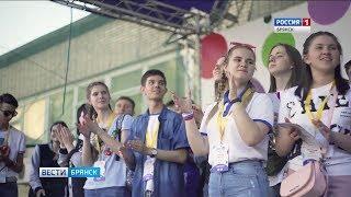 """""""Вести. Брянск"""" (эфир 30.05.2018 в 20:45)"""