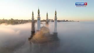 Уфу рано утром окутал густой туман: видео