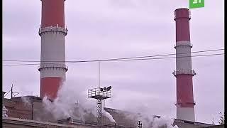 В Челябинске при взрыве на ТЭЦ-2 пострадал человек
