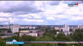 Пензенцам за неделю вернули 83,2 тыс. рублей за коммунальные услуги