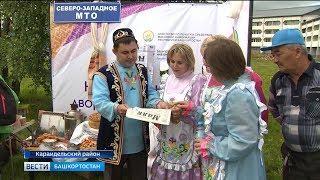 Сабантуй башкирской прессы: В Караидельском районе состоялся журфест