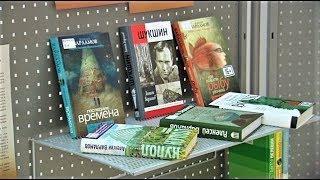 С югорскими читателями встретятся лауреаты национальной премии «Большая книга»
