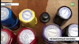 Полицейские Татарстана задержали подозреваемых в незаконной банковской деятельности - ТНВ
