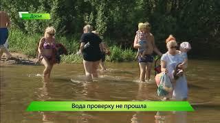 ИКГ Качество воды от Роспотребнадзора #6