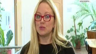 В Красноярске прошла конференция Ассоциации сибирских и дальневосточных городов