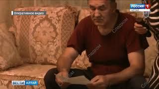 СК возбудил уголовное дело в отношении Алексея Белобородова