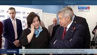 В Перми побывал легендарный космонавт Виктор Савиных