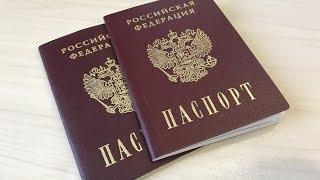 В Югре перед выборами ускорили выдачу паспортов