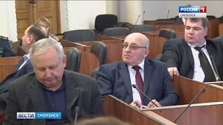Смоленские депутаты обсудили бюджет-2019