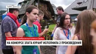 НОВОСТИ от 27.07.2018 с Ольгой Поповой