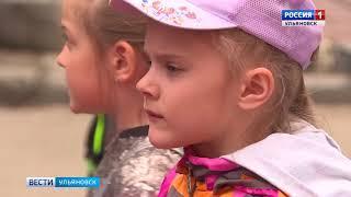 """День Пушкина в Доме Языковых """"Вести-Ульяновск"""" - 06.06.18"""
