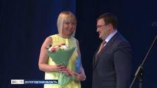 В Череповце наградили победителей конкурсов профессионального мастерства