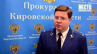 Сводка  Осудили виновника смертельного ДТП в Котельничском районе  Место происшествия 15 11 2018
